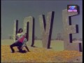 I Love You (Mujhe Insaaf Chahiye 1983)