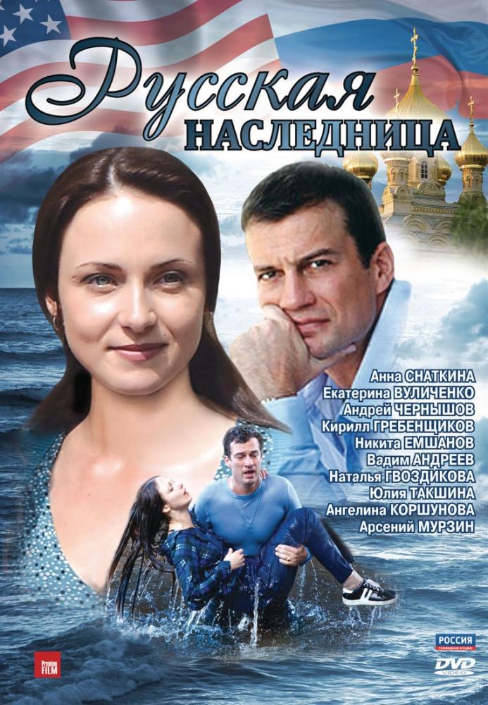 мелодрамы 2015-2016 список лучших фильмов русские