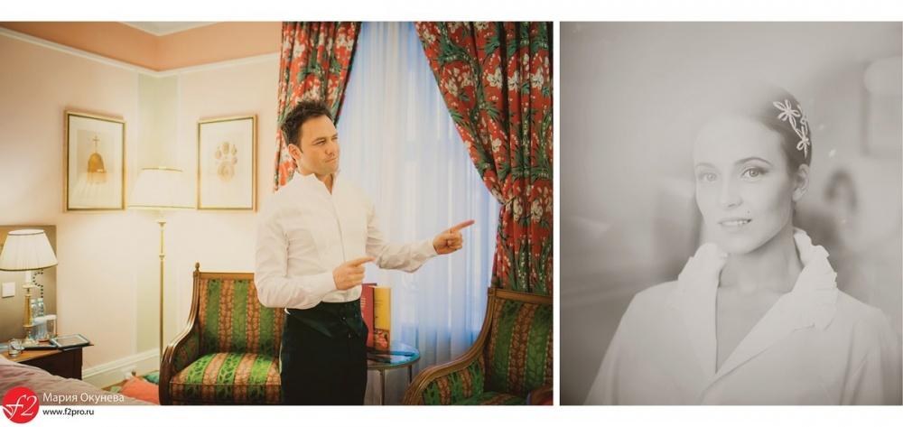снаткиной фото виктора васильева со